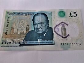 NEW Polymer Five Pound Note – Very Low UNIQUE Serial Number -AA31 065382 - Very Good Condition