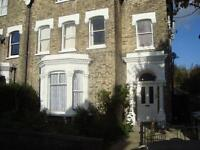 *INCLUDES COUNCIL TAX* GROUND FLOOR STUDIO FLAT IN HORNSEY, LONDON N8