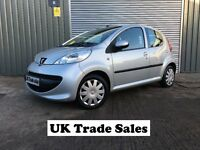 2007 PEUGEOT 107 1.0 URBAN **FULL YEARS MOT**