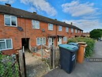 3 bedroom house in Sleaford Green, Watford, WD19 (3 bed) (#989233)