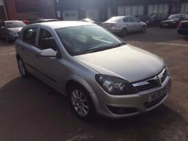 VAUXHAL ASTRA SPECIAL 1.7 CDTI 2006 (56) SILVER HATCH