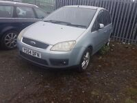FORD C MAX DIESEL 6 SPEED, STARTS AND DRIVES, ENGINE CLUTCH AND GEARBOX RUNNING GOOD, POWER LOSS