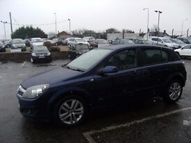 2007 07 VAUXHALL ASTRA 1.6 SXI 5D 115 BHP **** GUARANTEED FINANCE **** PART EX WELCOME