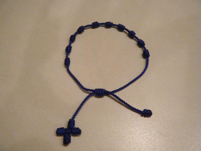 Knotted Rosary Bracelet - Royal Blue