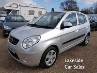 Kia Picanto 1.1 Petrol / Manual, Only 52,000 Miles, Cheap Tax £30 a Year, New MOT, Lovely Condition.