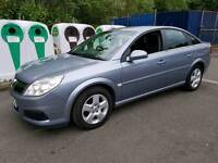 Vauxhall Vectra 2006, 110,000 1.8. Trade car to clear Bargain