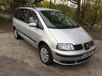 2005 SEAT ALHAMBRA 1.9 TDI 115BHP 7 SEATER MPV OPEN TO OFFERS AND PX