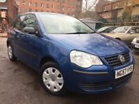 57 plate - New Shape Vw polo - 1.2 petrol - one year mot - 5 Door - Clean Car