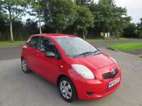 2006 New model yaris fully colour bumpers mot to jan 2017 £1895