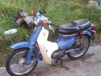 Pit bike engine 125 lifan c90 c70