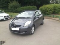 *BARGAIN* TOYOTA YARIS 1.3 TR - 1 PREVIOUS OWNER, HPI CLEAR, FTSH AND LOW MILLEAGE, DRIVES EXCELLENT