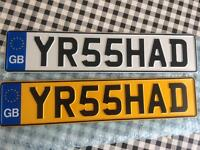 Muslim name private Number plate ***great gift*** offer me