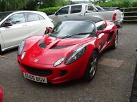 LOTUS ELISE S S2 CONVERTIBLE *** SOLD OTHER SPORTS AVAILABLE ***