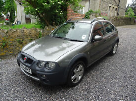 Rover 25 Streetwise - MoT expired and needs repair