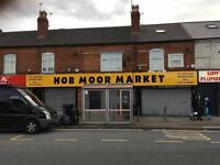 Shop to let - Hobmoor Road - Suitable for any use - over 2000sqft