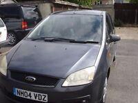 ford cmax lx 1.6 petrol 2004