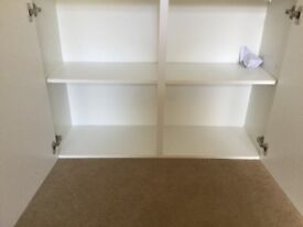 Wickes madison white 1000mm wall unit