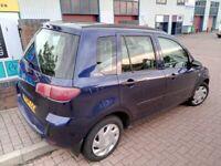Mazda, 2, Hatchback, 2004, Manual, 1242 (cc), 5 doors