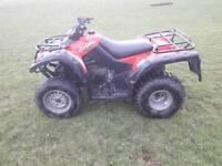 Suzuki ozark 250 atv quad may swap