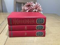 The Readers Digest Great Encyclopaedic Dictionary