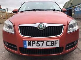 Skoda Fabia Hatchback 2007 1.4 TDI PD 5dr 12 month MOT excellent condition only £30 road tax