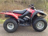 SUZUKI OZARK 250 ROAD LEGAL FARM QUAD BIKE ATV HONDA TRX SPORT 420 500 300 350 450