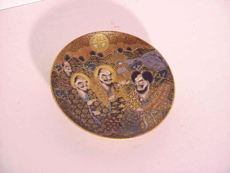 3 Signed Old Japanese Satsuma Porcelain Pottery Ceramic Black Men Plates