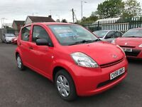 2006 (56 reg) Daihatsu Sirion 1.0 S 5dr Low Miles Low Insurance £30 Tax