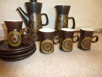 Arabesque 4 piece coffee set