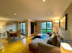 2 bedroom flat in Vitae, London, W6 (2 bed) (#1006241)
