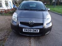 Toyota Yaris 1.33 VVT-i TR 5dr (2009 reg)- great condition