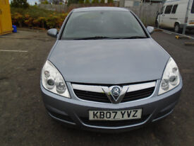 VAUXHALL VECTRA PRICE REDUCED FOR QUICK SALE