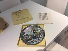 Chinese plate with box and certificates first plate