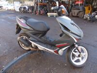 YAMAHA YQ 50 AEROX 2015 BREAKING FOR SPARES PARTS