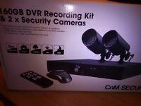 CCTV cameras system full kit