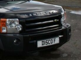 Private number plate D15COF