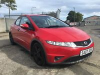 2007 Honda Civic 1.8 i VTEC SE 5dr / 3 Month Warranty / HPI CLEAR