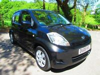 Daihatsu Sirion 1.3 S From £73.88 per month