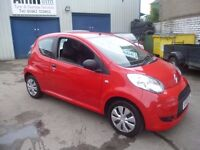 Stunning Citroen C1 VTR,3 door hatchback,FSH,1 previous owner,2 keys,runs and drives as new,only 16k