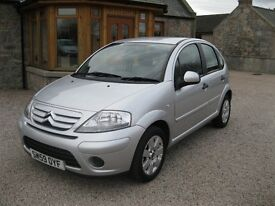 2009 (59) Citroen C3 Airdream Plus HDI. 5 Door and only 42829 miles