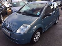 2004/53 CITROEN C2 1.1 LX,3 DR,LOW MILEAGE,EXCELLENT ECONOMY,LOOKS AND DRIVES REALLY WELL