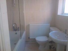 £100 off first months rent - Carlisle Street - £290 per month inc all bills