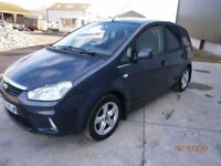 2010 FORD CMAX ZETEC FULLY FULLY LOADED ONLY COVERED 45000 MILES