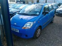 2005 Chevrolet matiz 998 cc petrol ideal first car