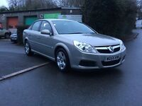 2006 Vauxhall Vectra 1.9 CDTI Exclusive, Only 84000 miles