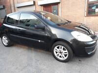 Renault Clio - New Shape (Sold as seen)