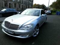 Mercedes-Benz S class *FSH*