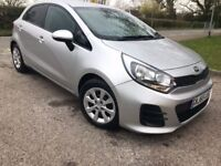 65 Kia Rio 1.25 Sr7 3Dr Petrol Hatchback 9,500 miles cat D Immaculate condition
