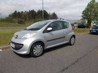 PEUGEOT 107 URBAN HATCHBACK SILVER 2006 ONLY £20 PER YEAR ROAD TAX BARGAIN £1150 *LOOK* PX/DELIVERY