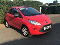 CHEAP 2009 FORD KA STUDIO 1.2 PETROL £30 TAX CHEAP INSURANCE FSH 1 KEEPER 3 DOOR FIAT 5OO CORSA UP